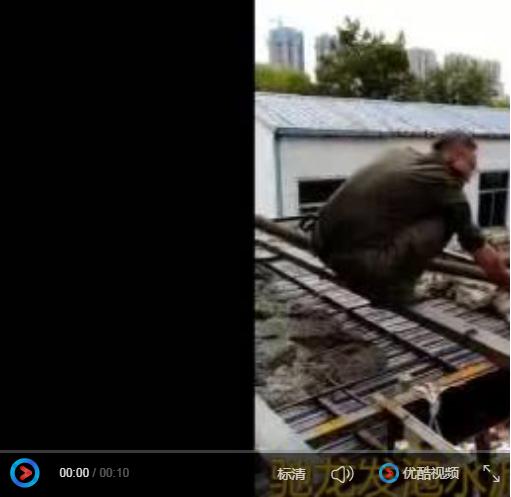 驰龙泡沫混凝土设备浇注网模楼板施工现场