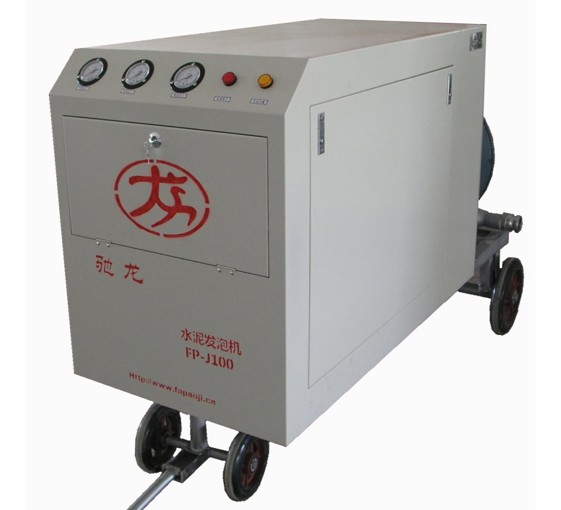 新型水泥发泡(泵送)机FP-J100