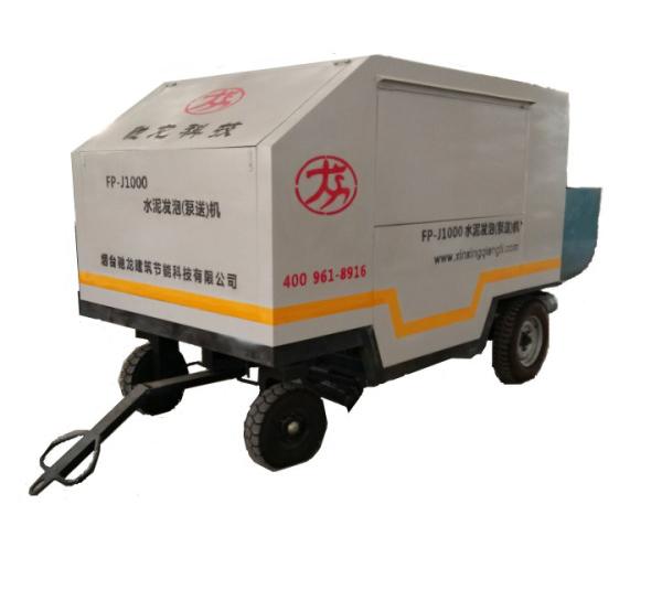 轻质混凝土工程机械FP-J1000