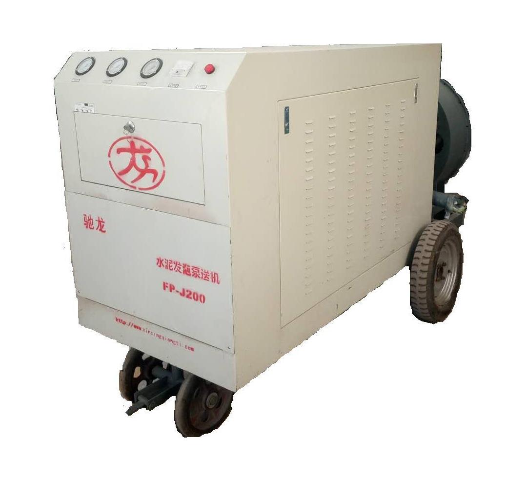 新型水泥发泡(泵送)机FP-J200