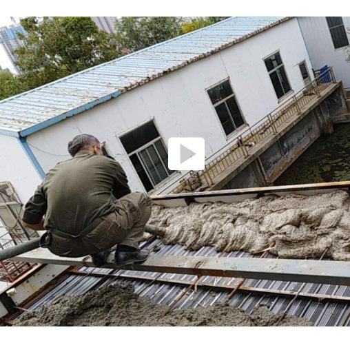 泡沫混凝土浇注网模楼板施工现场