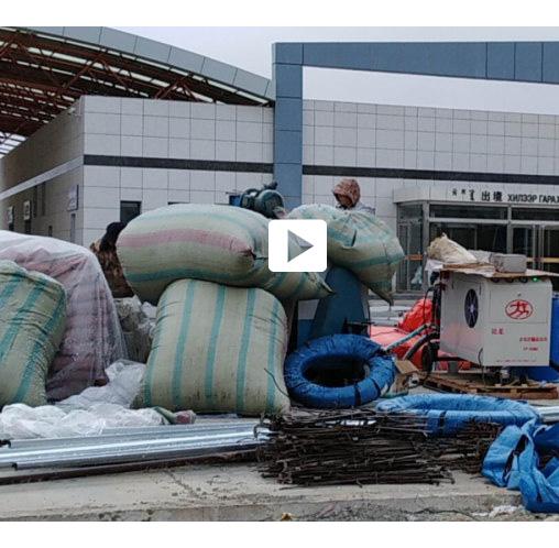 二连浩特海关免拆模板墙体浇注设备